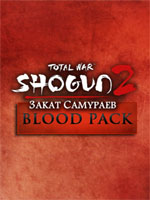 Total War: Shogun 2 - Blood Pack